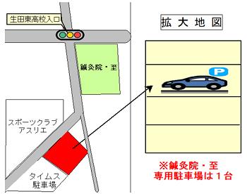 駐車場地図2
