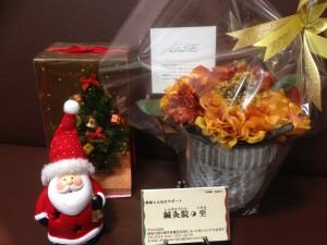 川崎多摩区 鍼灸 治療院